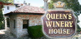 Queens Winery House